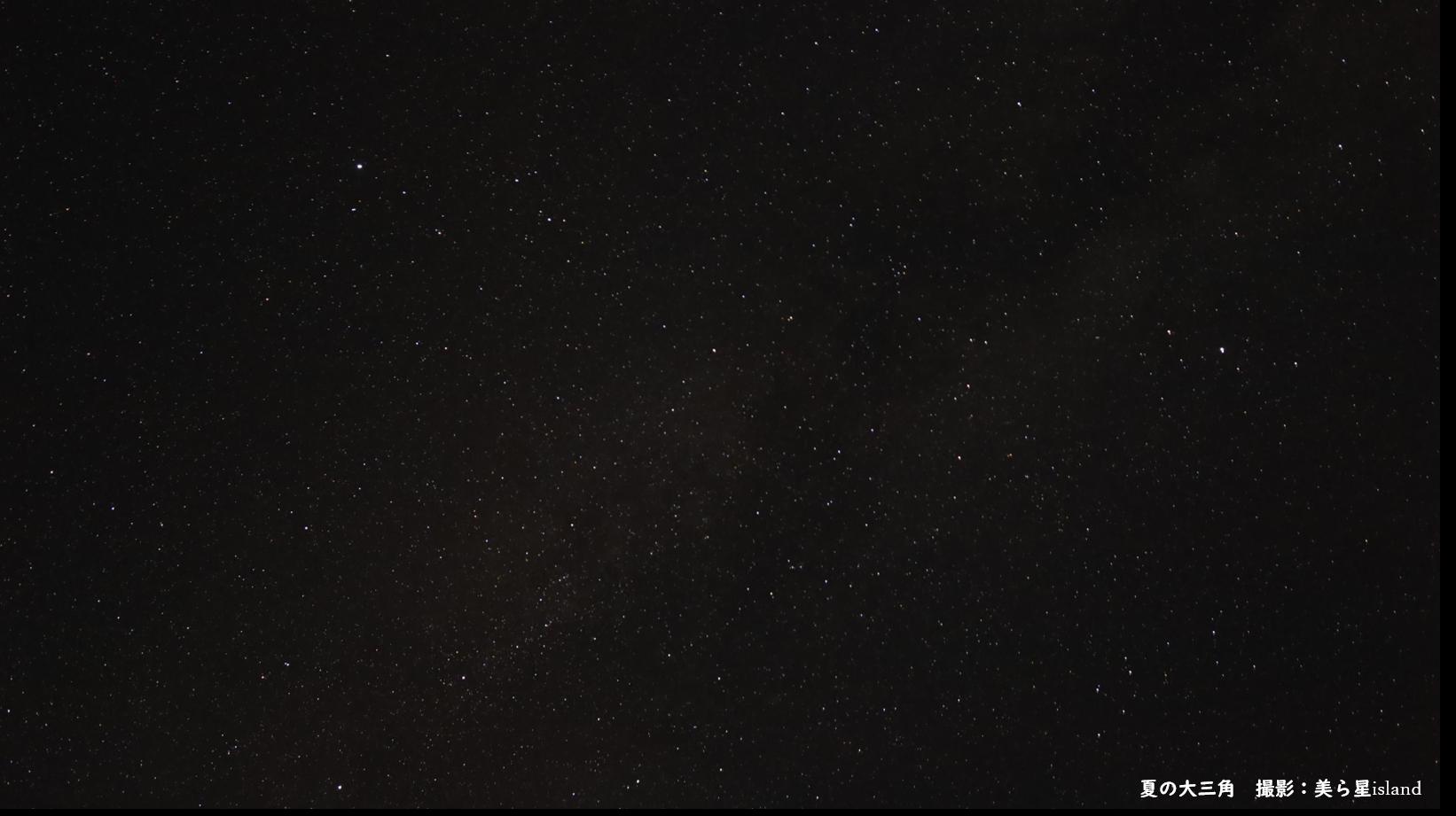 石垣島の星空 夏の大三角